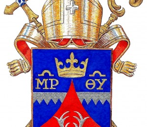 Datas das posses dos sacerdotes transferidos